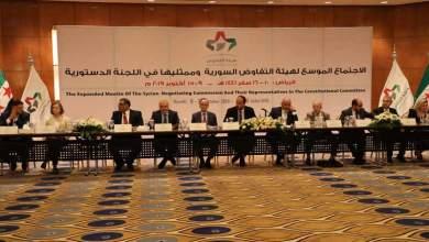 "Photo of السعودية تعلن تعليق عمل موظفي"" هيئة التفاوض السورية"" المعارضة نهاية الجاري"