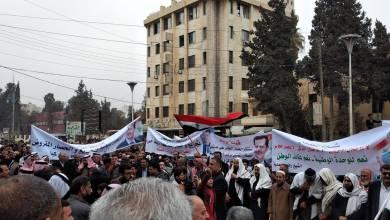 "Photo of ""قسد"" تطلق الرصاص لتفريق المتظاهرين ضدها في الحسكة"