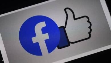 """Photo of """"فيسبوك"""" تعتزم تعديل جديد يتيح للمستخدمين حرية اختيار ما يشاهدونه"""