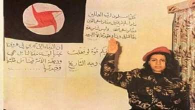 Photo of 36 عاماً على استشهاد عروس الجنوب سناء محيدلي