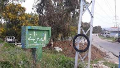 Photo of سكان قرية المنزلة في منطقة بانياس يشتكون سوء الخدمات