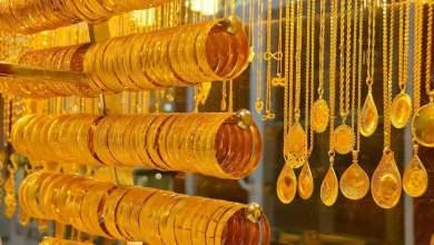 Photo of الذهب يفتتح أسبوعه على انخفاض