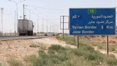 Photo of رئيس الوزراء الأردني يعلن فتح المعابر الحدودية مع سوريا