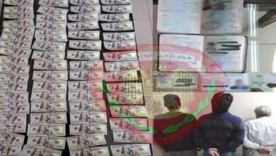Photo of القبض على أشخاص يمتهنون تزوير الوثائق الرسمية وترويج العملة المزورة في دمشق