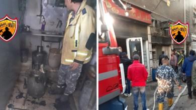 Photo of إخماد حريق ضمن مطعم في حي العمارة بدمشق