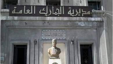 Photo of رئيس الوزراء ينهي تكليف فواز أسعد مدير عام الجمارك