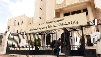 Photo of التجارة الداخلية تسمح باستبدال مخالفات الإغلاق بغرامة مالية كبيرة
