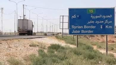 Photo of الأردن يعلن إعادة افتتاح معبر جابر – نصيب الحدودي مع سوريا