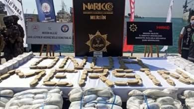 Photo of تركيا تضبط أكثر من 1.7 طن مخدرات وتقول إن مصدرها سوريا
