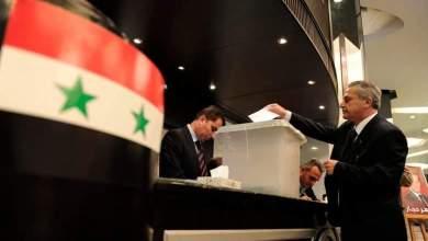 Photo of الخارجية تعلن رفض ألمانيا وتركيا إجراء الانتخابات على أراضيهما