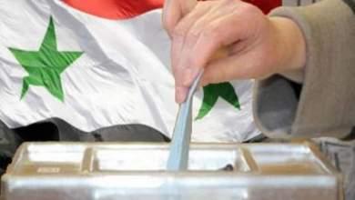 Photo of الخارجية الروسية: المراقبون يصلون سوريا عشية الانتخابات الرئاسية