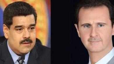 Photo of الرئيس الفنزويلي يهنئ الرئيس الأسد بفوزه في الانتخابات الرئاسية