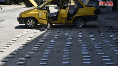 Photo of ضبط سيارة عامة تحتوي كميات كبيرة من المخدرات بريف حمص