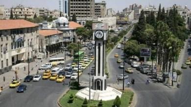 "Photo of تعرف على ساعة حمص الجديدة أو ساعة ""كرجية"""