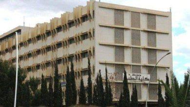 Photo of التعليم تصدر مفاضلة فرز طلاب السنة التحضيرية إلى الكليات الطبية