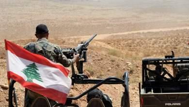"""Photo of الجيش اللبناني يعلن القبض على خلية مؤيدة لتنظيم """"داعش"""""""