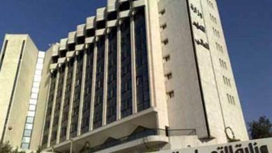 Photo of التعليم العالي تصدر مفاضلة القبول الجامعي