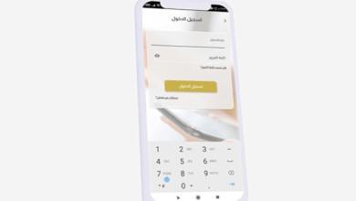Photo of وزارة الكهرباء تطلق تطبيقاً لتلقي الشكاوى عبر الموبايل