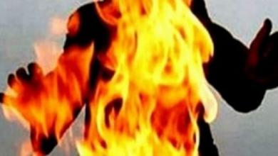 Photo of وفاة امرأة حرقا في حمص