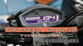 top speed m-slaz