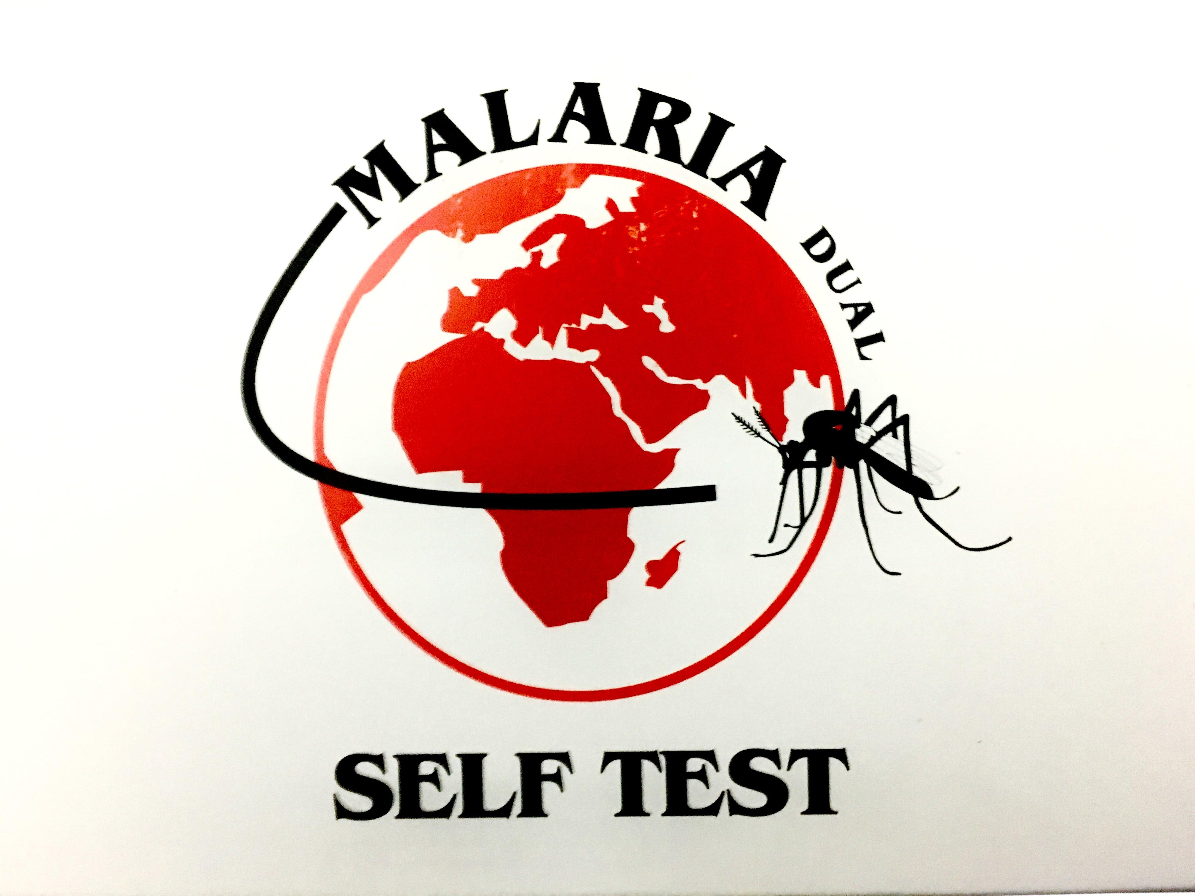 アフリカ渡航の際は必ず知っておきたい「マラリア」の予防と治療法
