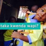 第9回【街歩き編】「〇〇はどこですか」スワヒリ語でなんていうの?