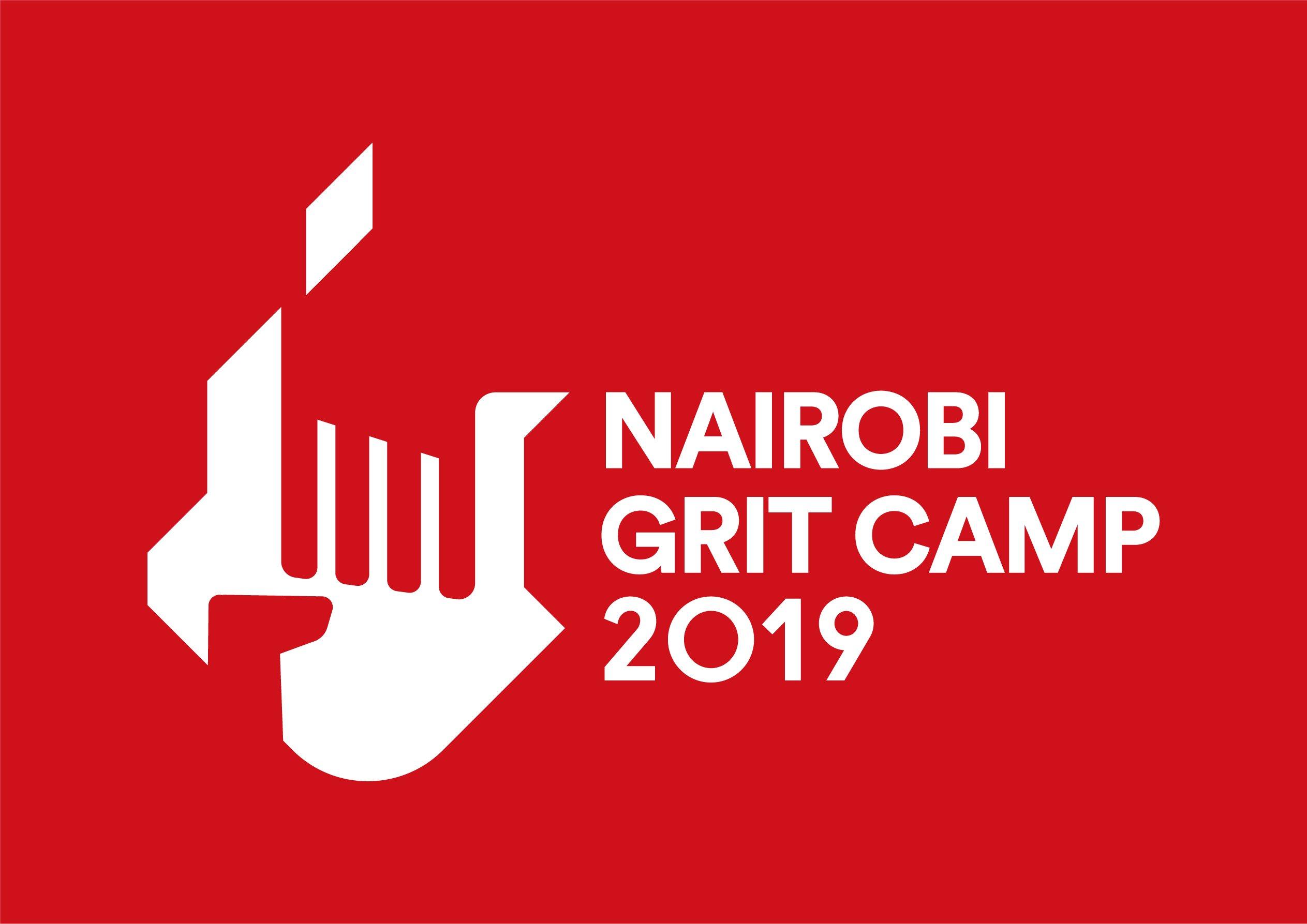 3月開催!圧倒的に濃密な7日間! NAIROBI GRIT CAMP 2019