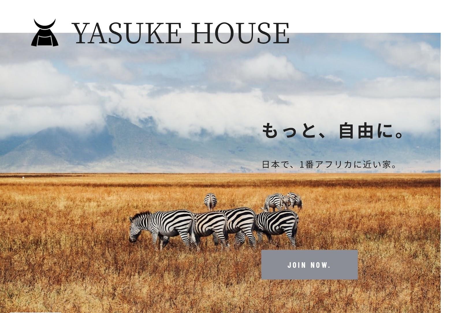 """""""アフリカと日本をつなぐ""""シェアハウス『YASUKE HOUSE』がOPEN!織田信長に仕えた黒人初の侍『弥助』の意志を継ぐ。"""
