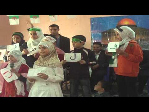 مسرحية عن فلسطين قصيرة مسرحيه قصيره عن الارض المحتله
