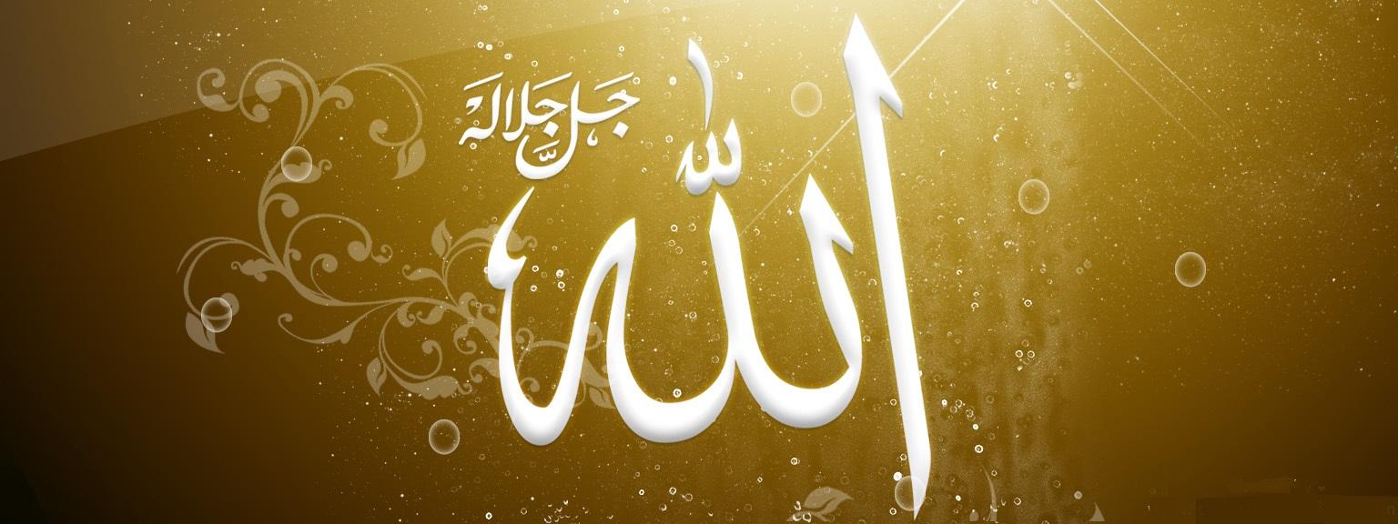 صور غلاف اسلامية 2019 كوفرات للفيس دينية روعه اروع روعه