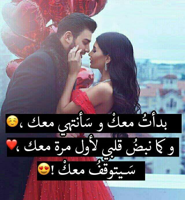 Image result for صورة رومانسية , أفضل لقطات العشق