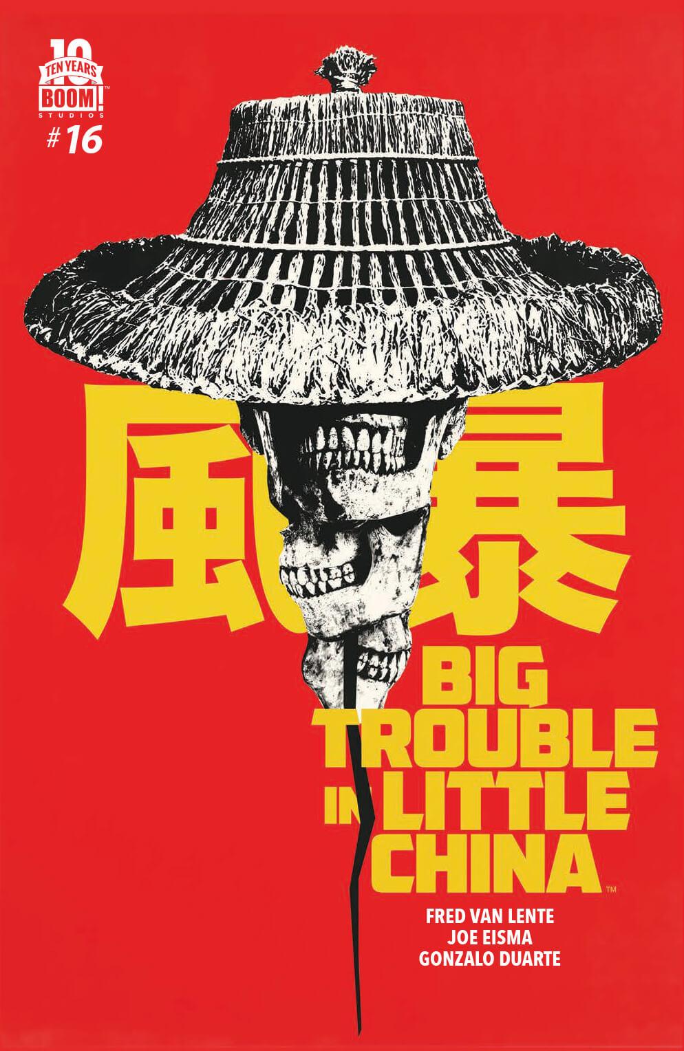 BigTroubleLittleChina_016_A_Main