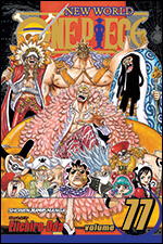 Onepiece77cover
