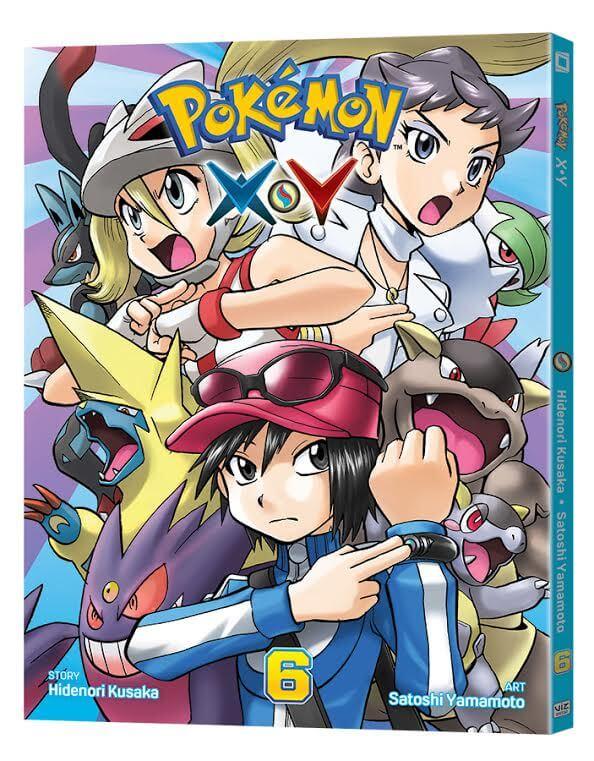 pokemonxygenpic