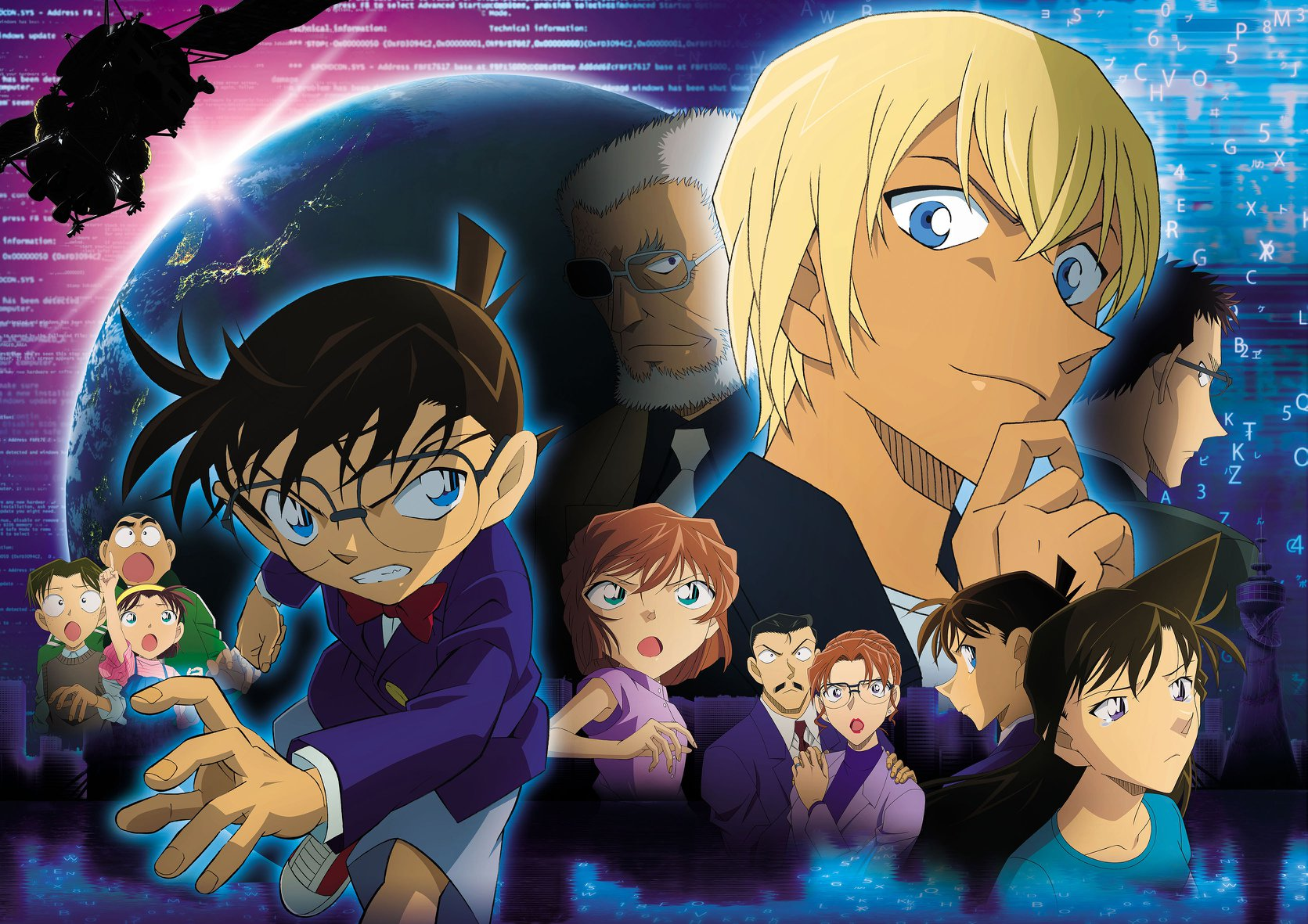 Detective Conan Zero The Enforcer 4dx Anime Expo 2019 Premiere