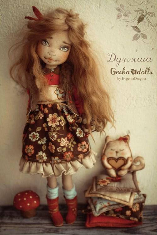 Кукла Дуняша