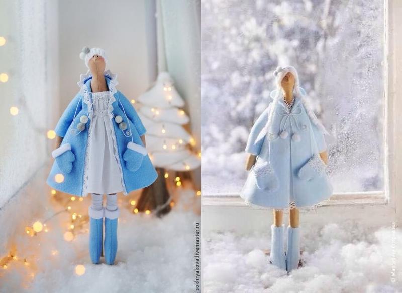 Снегурочка Тильда