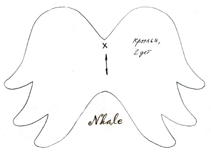Выкройка крыльев ангела от Nkale