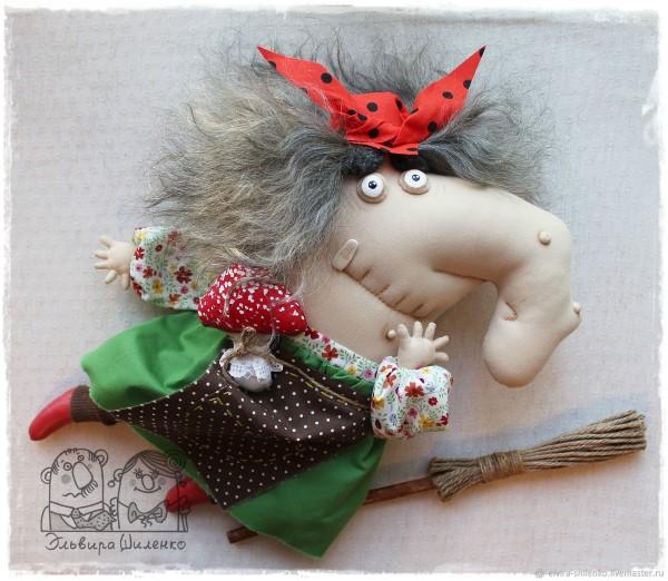 кукла Бабка Ёжка