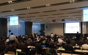 img_1268-symposium
