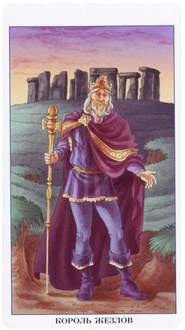 78 дверей король жезлов