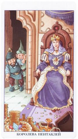 таро 78 дверей королева пентаклей