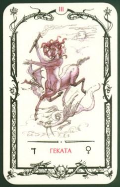 Тема 6.1.2: Значения и изображения карт Таро Теней Веры Cкляровой._  Аркан I «Сатана» Taro-tenei-card3-gekata.jpg?zoom=1