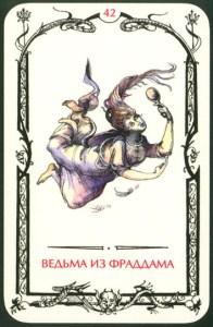 Таро теней карта Ведьма из Фраддама