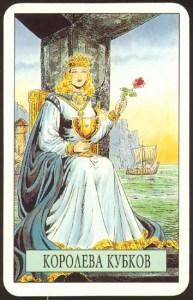 Таро Зеркало Судьбы изображение аркана Королева Кубков