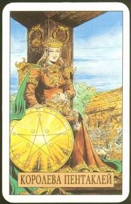 Таро Зеркало Судьбы изображение аркана Королева Пентаклей
