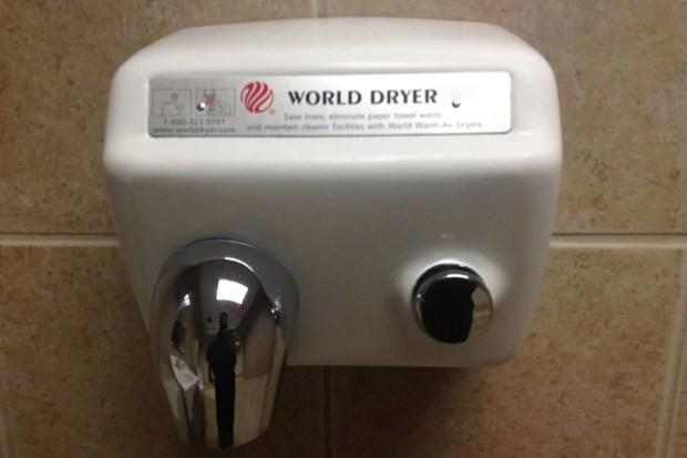 јавните тоалети