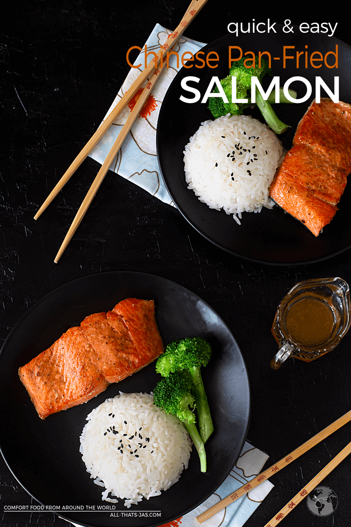 Need a quick weeknight dinner? You will love this Chinese pan-fried salmon because it's quick, easy, and delicious. It only takes 10 minutes to make, so you can spend more time with your family and less in your kitchen. | allthatsjas.com | #salmon #fish #dinner #recipes #panfried #quick #easy #chinese #keto #paleo #glutenfree #allthatsjas