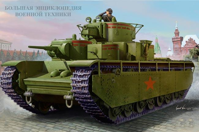 Тяжелый-танк-Т-35