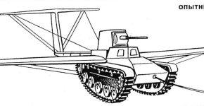 Авиадесантный танк №3 «КУ-РО»
